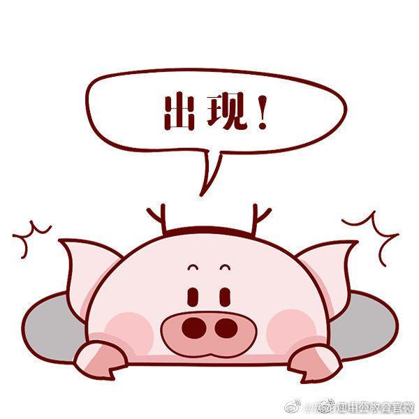 2020下半年江苏省中小学教师资格证笔试考试报名工作通知