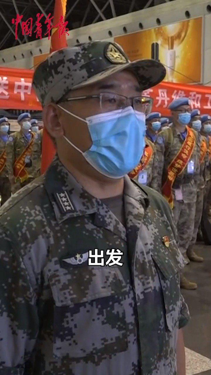 出征!中国第16批赴苏丹达尔富尔维和工兵分队启程! .中国青年报