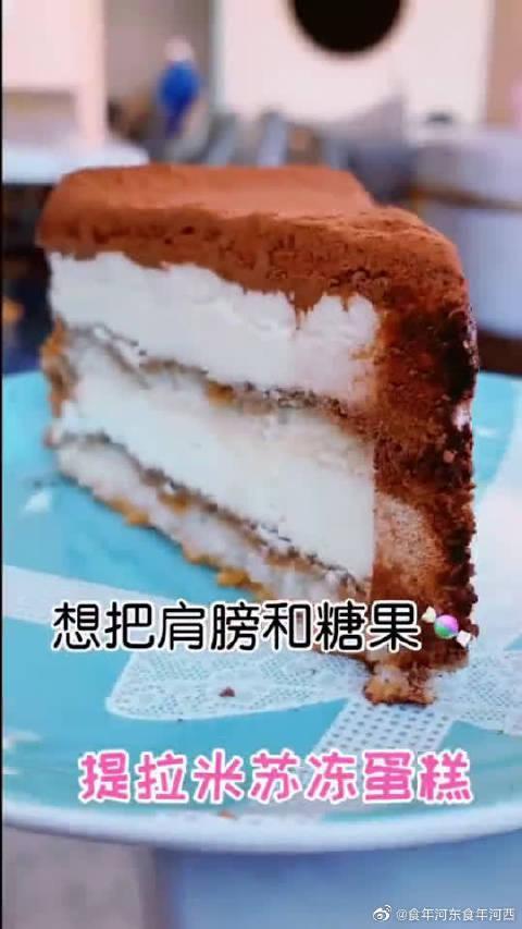 为了哄女友点的彩虹妹妹蛋糕,要胖一起胖,只要她不生气了就好