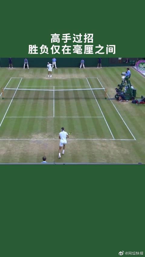 微博网球课