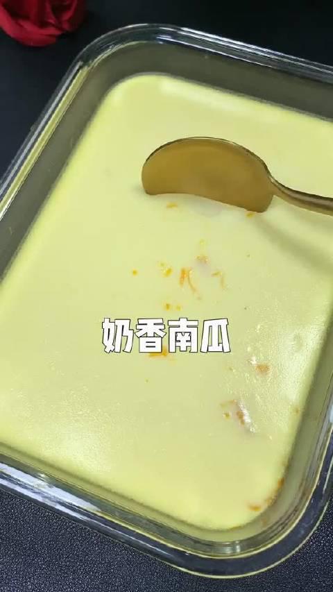 南瓜这么做,滑嫩香甜,奶香十足,非常适合老人孩子