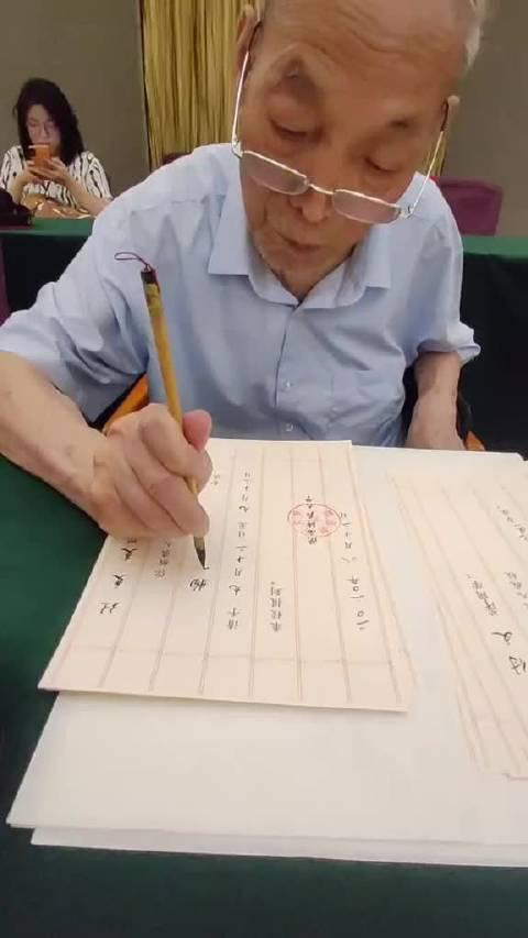 陕西师范大学 -录取通知书 十四载翰墨传情……