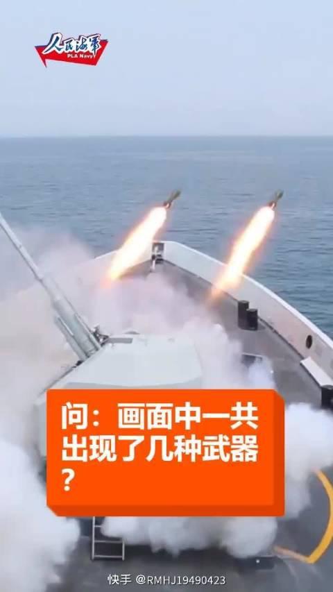 """翌日,邯郸舰正在海上""""巡逻"""",忽然发现""""敌军""""来袭……"""