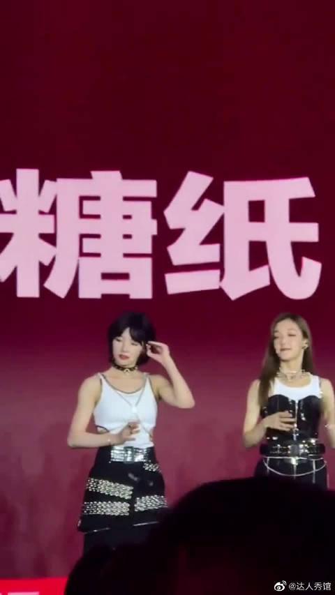 硬糖少女首张专辑发布会,官宣队长粉丝名和应援口号……