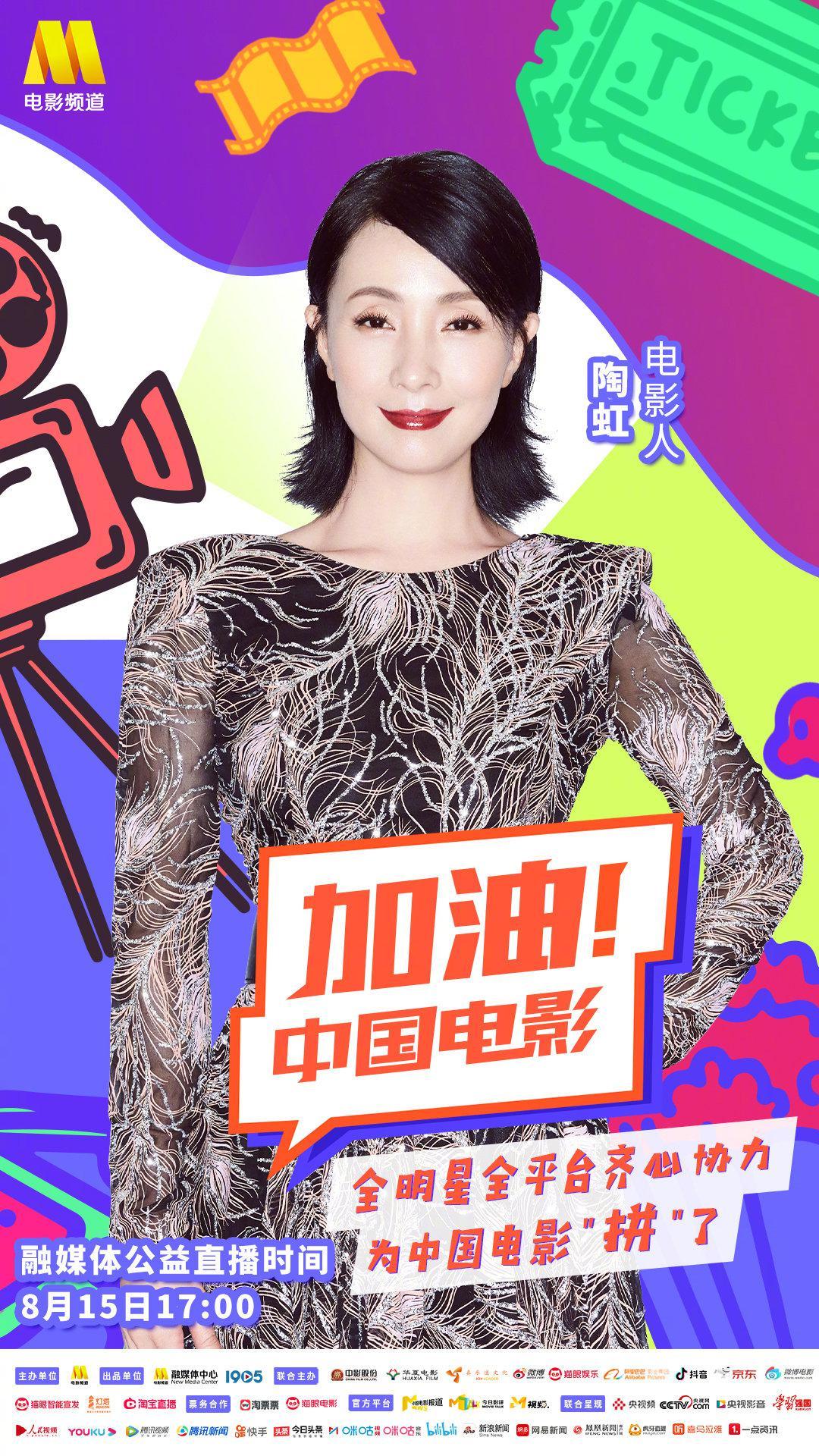 她是电影人@小陶虹 ,她是——小龙女给你小幸运……