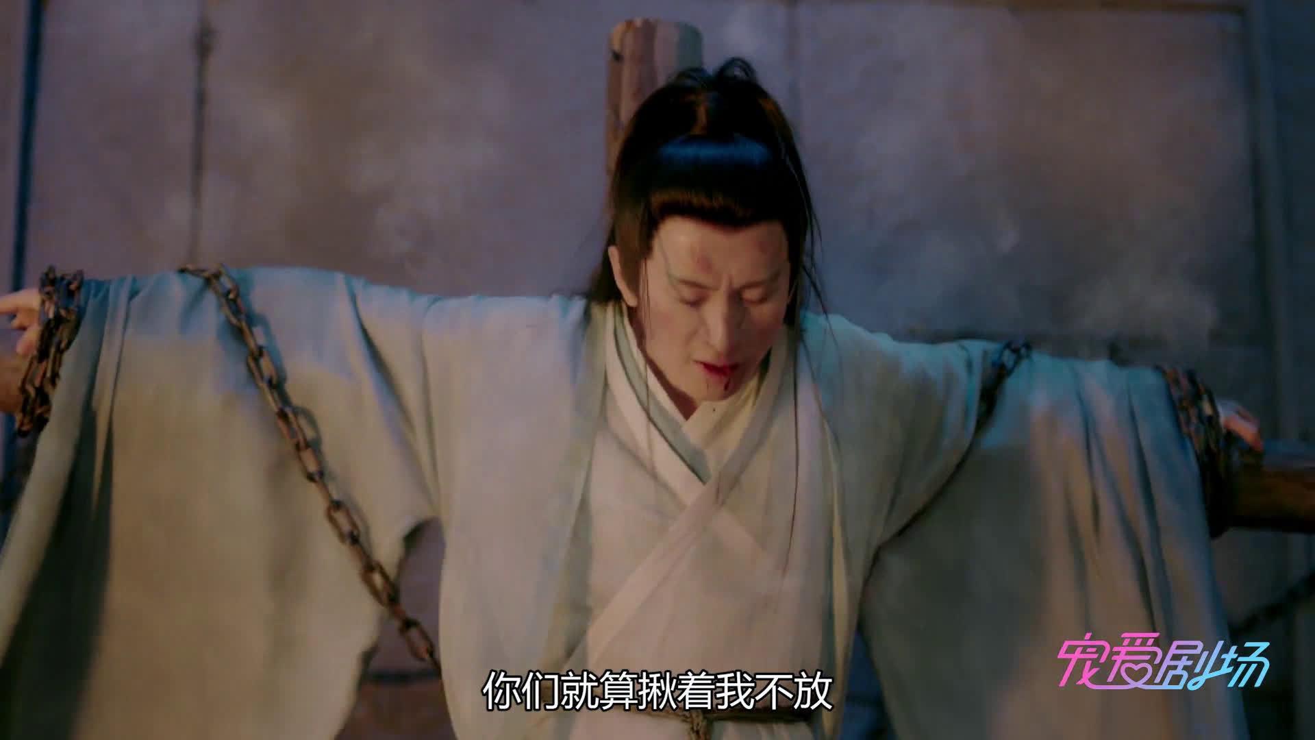 电视剧琉璃 第21-22集新预告:我要带昊辰师兄去爬山