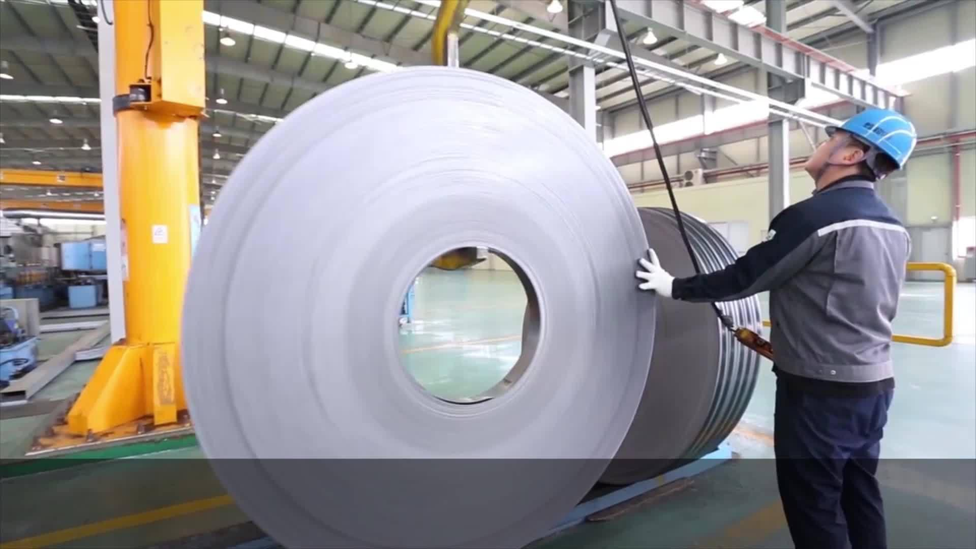 8月8日-8月13日全国热轧带钢产销存数据解读