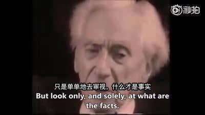 BBC在1959年采访哲学家伯特兰·罗素……