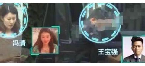 马蓉躁动了,王宝强和冯清再婚她就公开闹,网友:没完没了真揪心