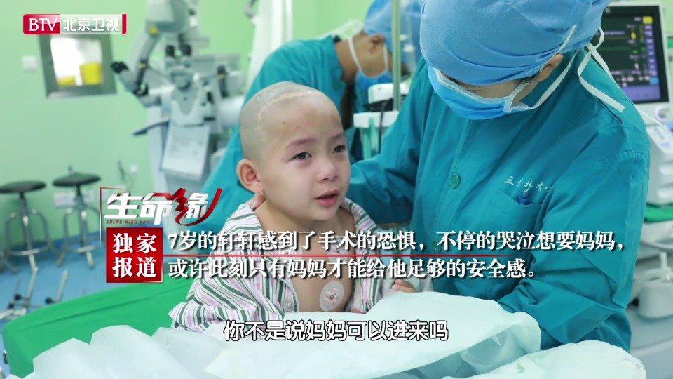 7岁的轩轩,因为颅咽管瘤复发,需要进行开颅手术
