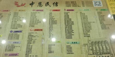 """广东中山-一个老字号的老字号,汤水的老字号""""中新民心"""""""