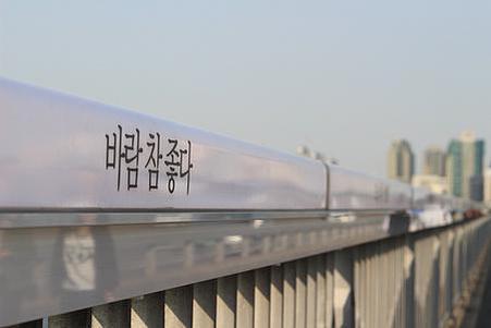 济南韩语考研培训哪家好?韩语考研如何有效备考?