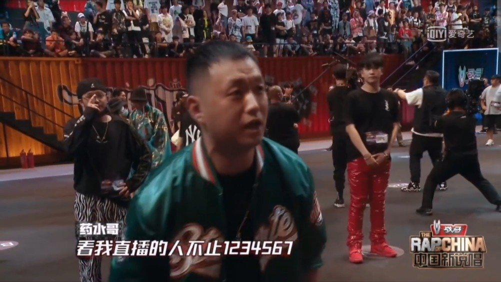 今晚《中国新说唱2020》首播!药水哥的这段阿卡贝拉……