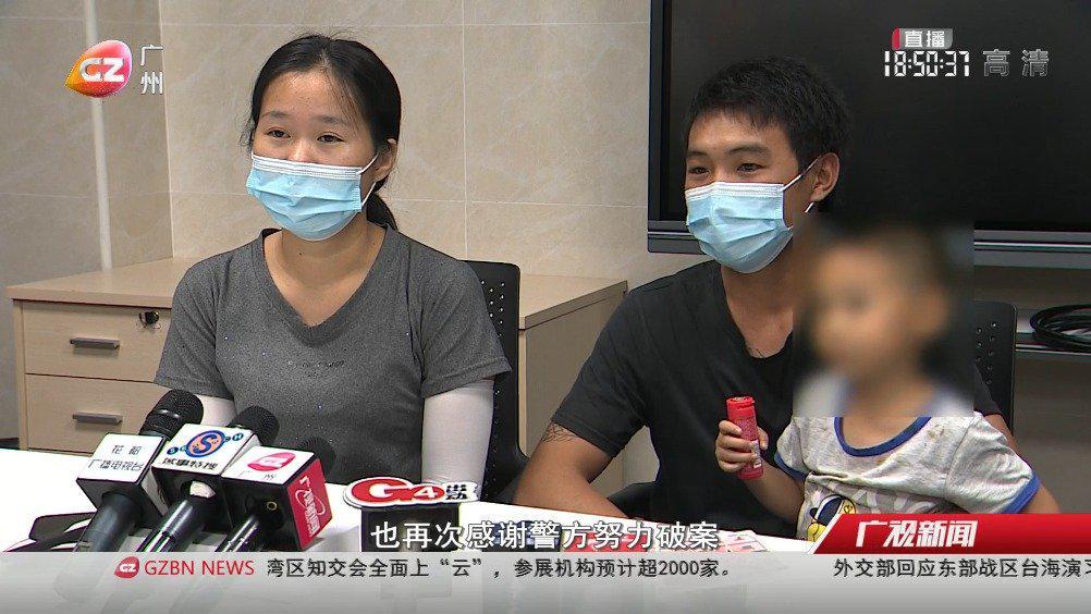 2岁幼童被拐 花都警方11小时破案!