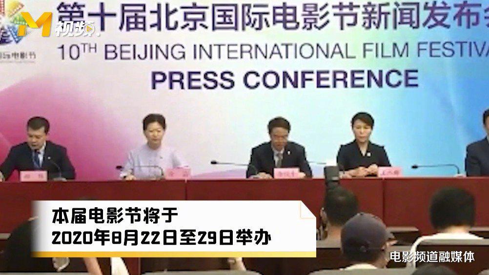 8月13日,第十届新闻发布会在京举行……