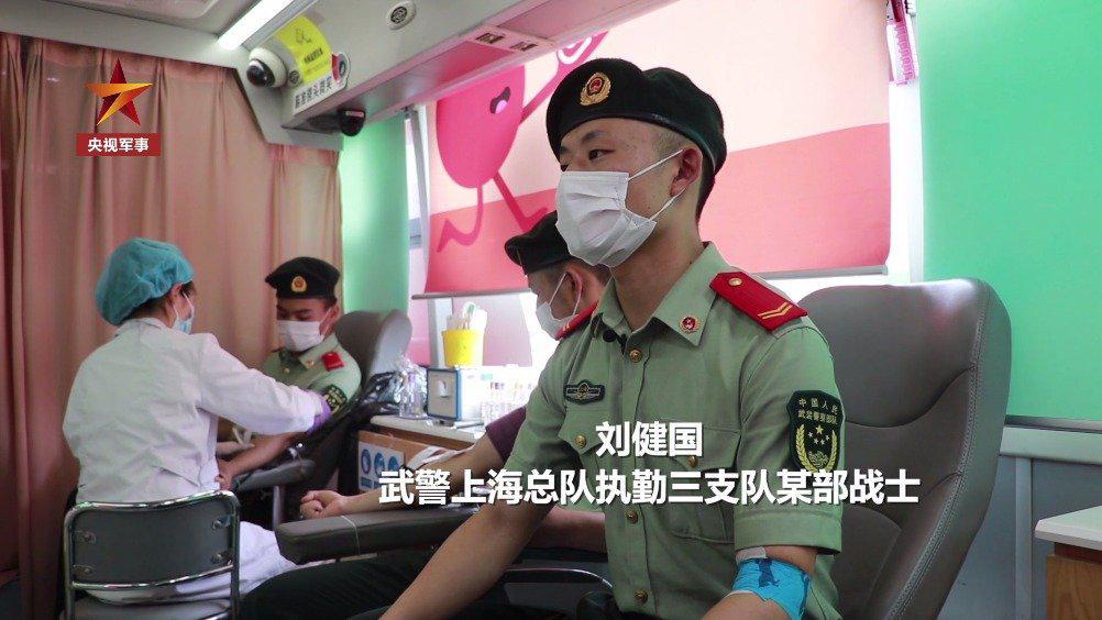 特殊礼物!武警战士退伍前夕相约献血