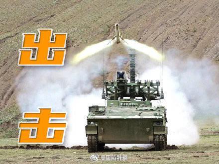 """高原""""破甲先锋"""":红箭10,出击!"""