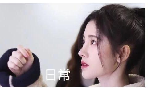 """别人演戏每部造型都不同,鞠婧祎钟爱""""鲶鱼须""""刘海,审美疲劳了"""