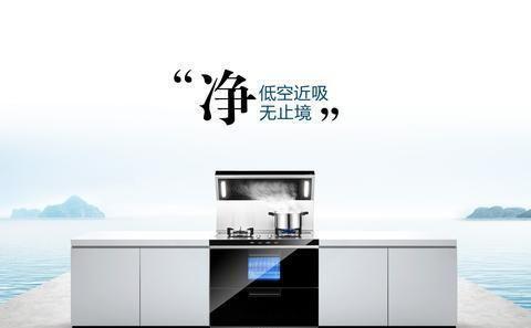 集成灶10大品牌:火星人集成灶,厨房装修优选品牌