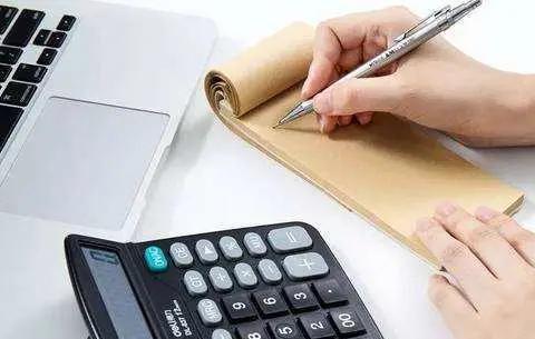 """房贷利率""""换锚""""倒计时丨选对了,月供能省"""