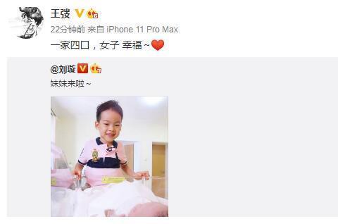 41岁刘璇二胎产女!产前一周孕肚被挠出血,儿子看到妹妹超开心
