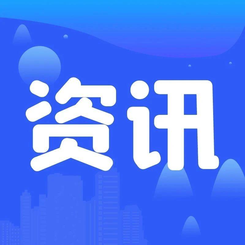 深圳14条新政支持小微企业及个体工商户