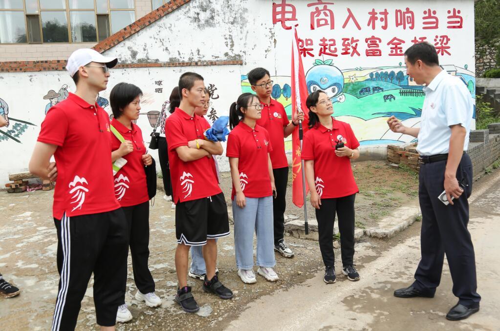 """山西医科大学""""红潞参""""项目团队走进太行革命老区"""