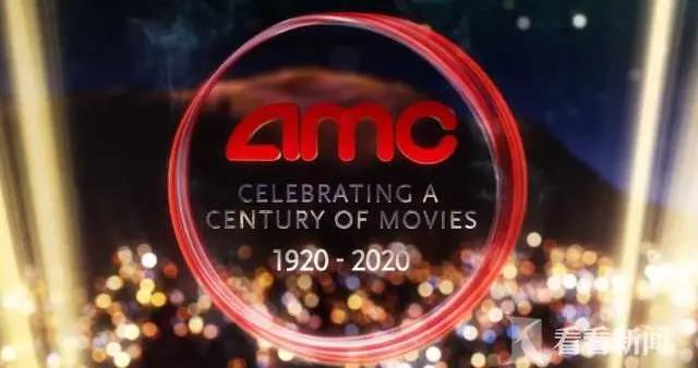 美国最大影院AMC下周重开 票价低至15美分