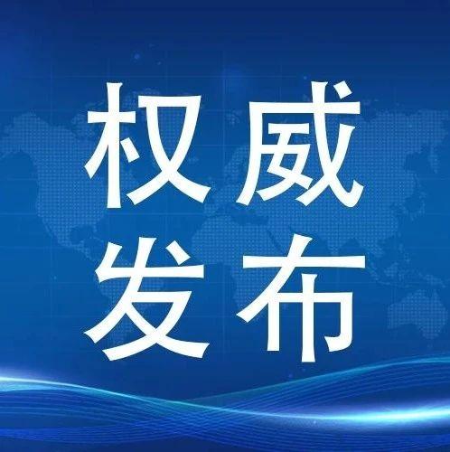 惠及173多万老年人!济南市首次发布基本养老公共服务清单