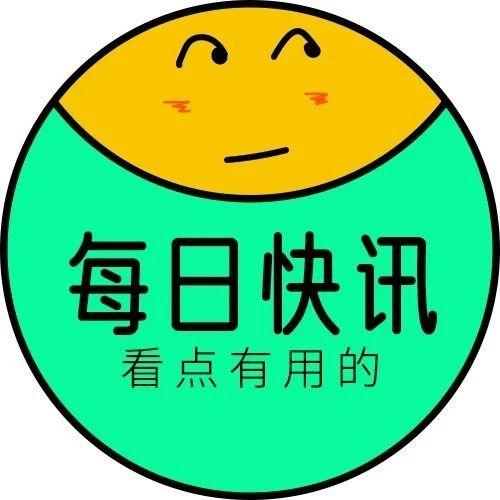 荣威R ER6上市 全新奥德赛曝光!