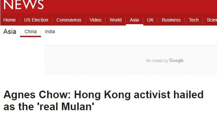 "BBC把""港独""周庭比作花木兰?滑天下之大稽"