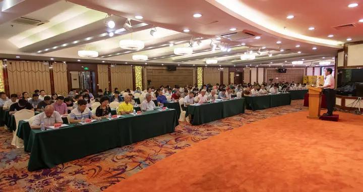 珠海市爱国拥军促进会第二届五次会员大会暨经济形势报告会
