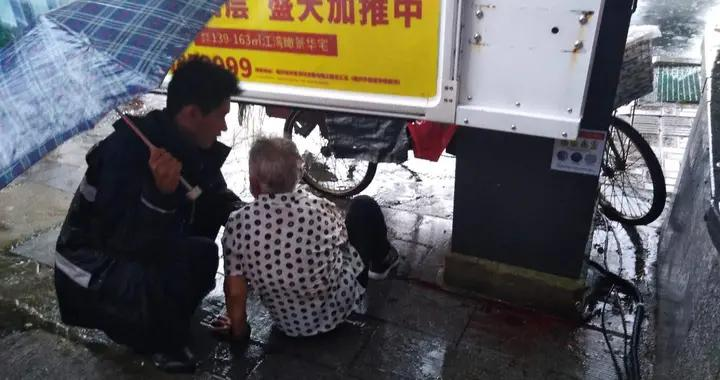 临沂一八旬老人雨中摔倒,城管队员紧急送医