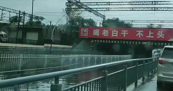 锦州市城区经受住强降雨考验!看看大锦州