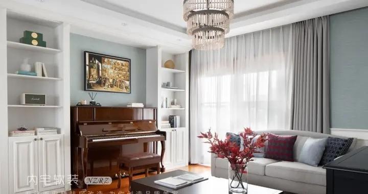 四居室一般多大面积?美式风格装修需要多少钱?