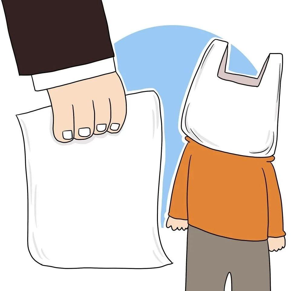 贵州限塑令升级!将禁止生产销售超薄塑料袋
