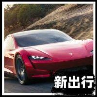 特斯拉Roadster、蔚来EP9领衔,盘点地表最速电动车