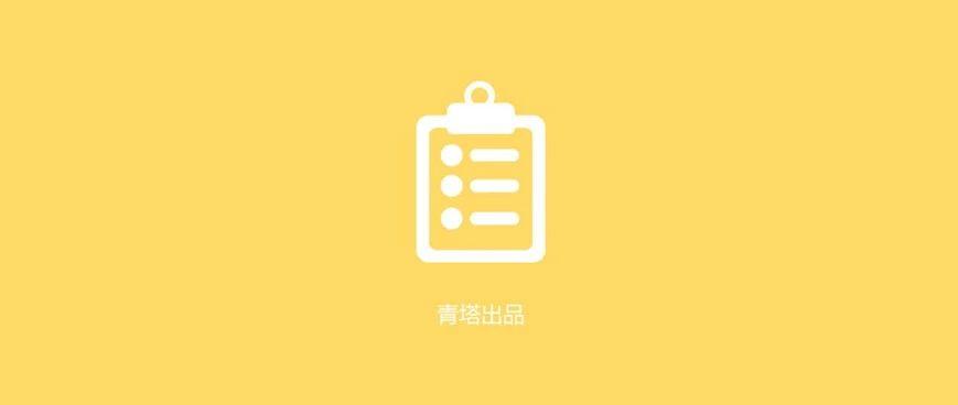 7项不予通过!教育部发布一批项目结项情况通报