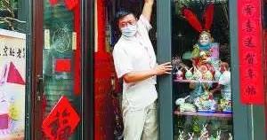 与商圈互补 小店经济的文艺范与烟火气