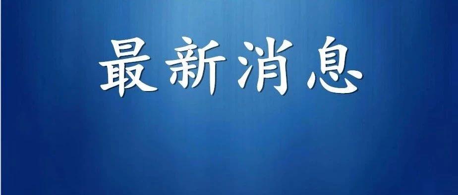 2020年8月13日西藏自治区新型冠状病毒肺炎疫情情况