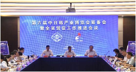 第六届中日韩产业博览会将于9月25日-27日在潍坊举办