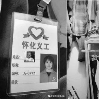 【1038】38岁的她|捐出眼角膜,人生最后一次做公益