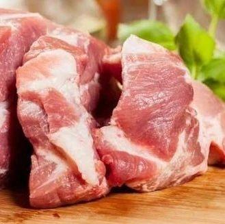 市场丨国家统计局回应近期猪肉价格回升:大幅上涨可能性不大