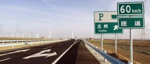 11月起,全国高速公路将迎重大变化!