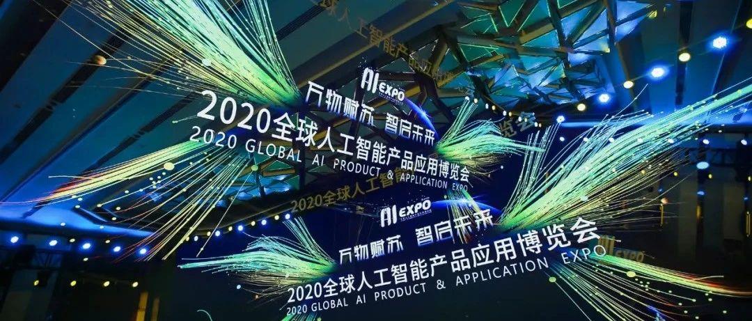今天,南京苏州各开了一个重要的大会