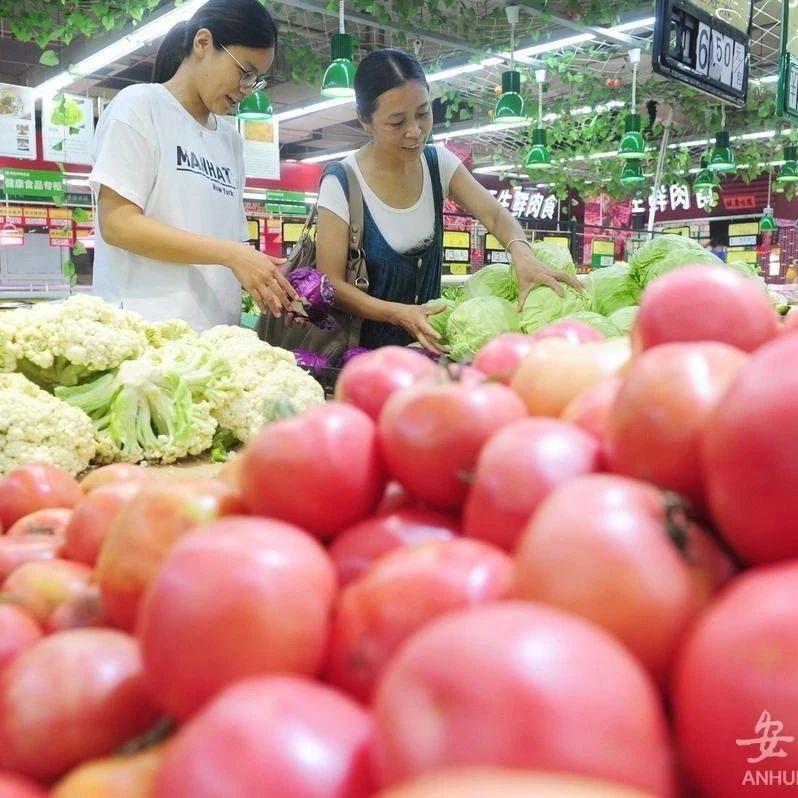 7月份安徽CPI同比上涨3.9%