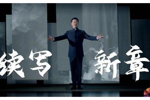 吴京担任北影节形象大使,全脸胡新造型亮相,网友:终于换照片了