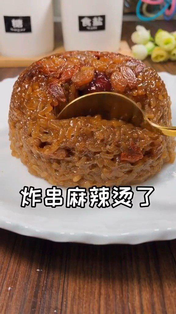 女孩子别总吃炸串麻辣烫了,红糖糯米饭一定要学会