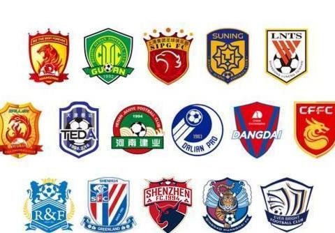呼吁国足不召BIG4国脚!中超队新目标,中国有望3队踢世俱杯
