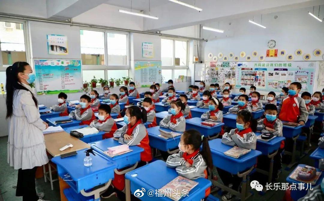 福州长乐出省的学生注意了!若不能在16日前返闽……